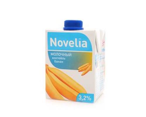 Коктейль молочный банан 3,2% ТМ Novelia (Новелия)