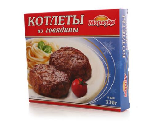 Котлеты из говядины ТМ Морозко, 4 шт