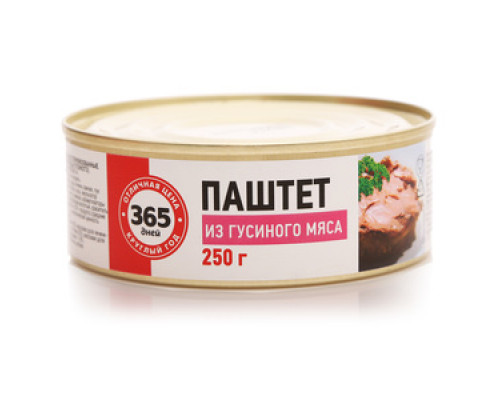 Паштет из гусиного мяса ТМ 365 дней