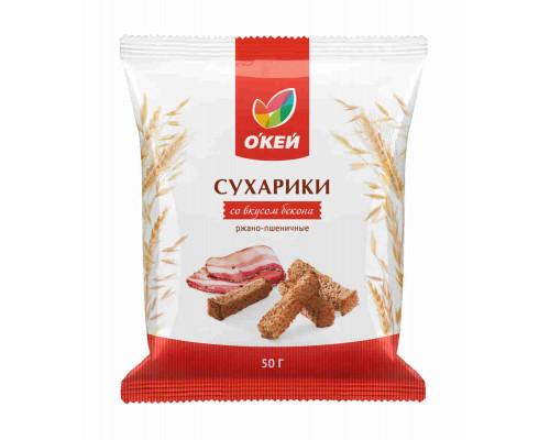 Сухарики ржано-пшеничные ОКЕЙ со вкусом бекона 50г