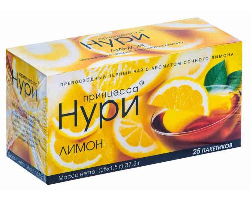 Чай черный Принцесса Нури Лимон 25пак