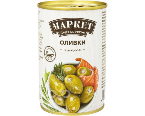Оливки ТМ Маркет Перекресток с лососем, 300 г