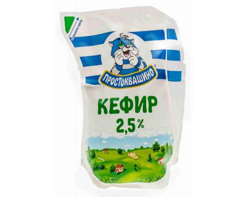 Кефир Простоквашино 2,5% 900г эколин
