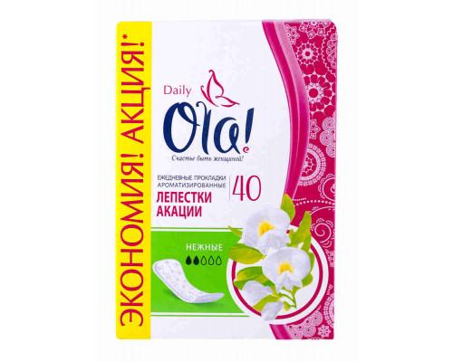 Прокладки Ola! Daily Deo 40 шт