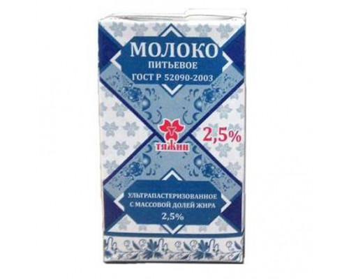 Молоко ТМ Тяжин, ультрапастеризованное, 2,5%, 1 л
