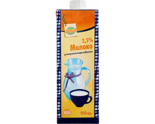 Молоко ТМ Globus (Глобус), ультрапастеризованное, 2,5%, 950 мл