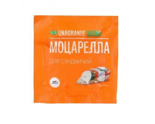 Сыр ТМ Unagrande (Унагранде) Моцарелла для сэндвичей, 45%, 200 г