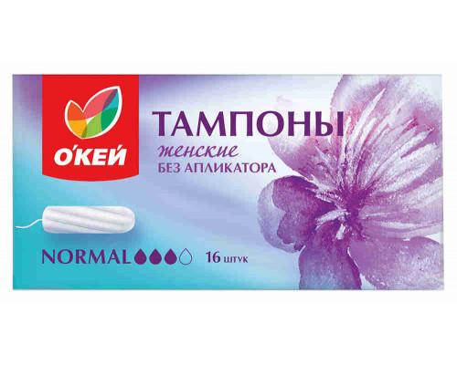 Тампоны гигиенические ОКЕЙ Normal 16шт
