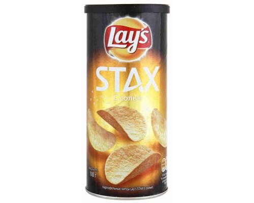 Чипсы ТМ Lay's Stax, с солью 110 г