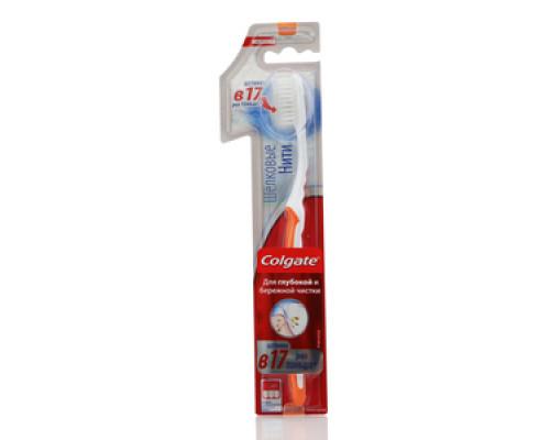 Мягкая зубная щетка Шелковые нити ТМ Colgate (Колгейт)
