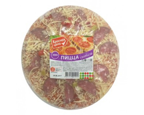 Пицца Красная Цена 300г с колбасой в пленке