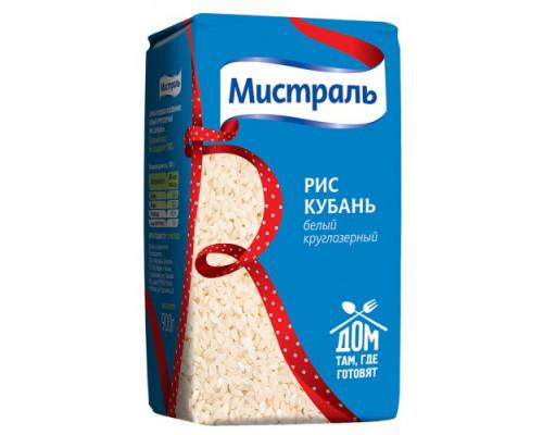 Белый круглозерный рис Кубань ТМ 'МИСТРАЛЬ', 900 г