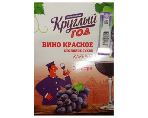 Вино Круглый год Аппетитно каберне столовое, красное, сухое, 3.0 л