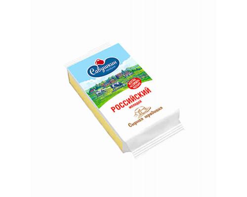 Сыр Савушкин Российский молодой кусок 50% 210г