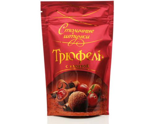 Драже столичные штучки трюфель с клюквой ТМ Московская ореховая компания