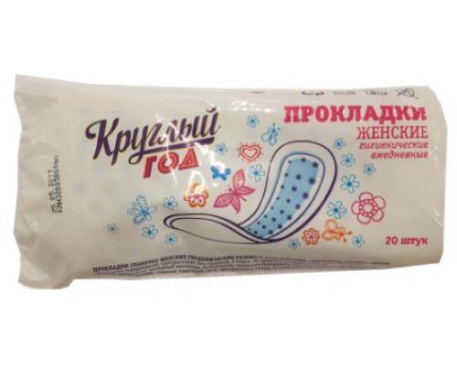 Прокладки Круглый год Ангелина-Невис женские гигиенические, 20 шт.