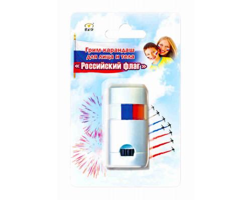 'Грим-карандаш для лица и тела B&H ''Российский флаг'' артBH1101'