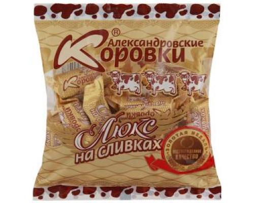 Конфеты Александровские Коровки Люкс на сливках, 260 г