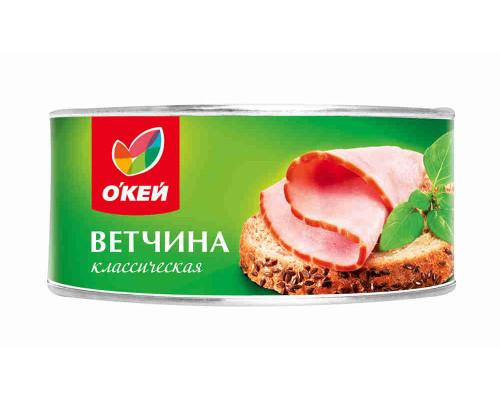 Ветчина ОКЕЙ Классическая 325г