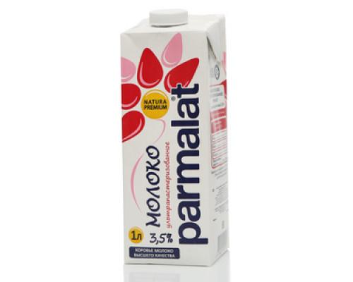 Молоко ультрапастеризованное 3,5% ТМ Parmalat (Пармалат)