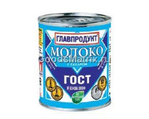 Молоко сгущенное ГЛАВПРОДУКТ цельное с сахаром ГОСТ 380 г