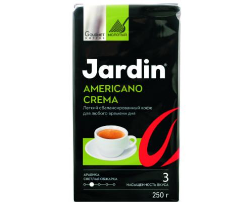 Кофе молотый Jardin (Жардин) Americano Crema, в/у, 250 г