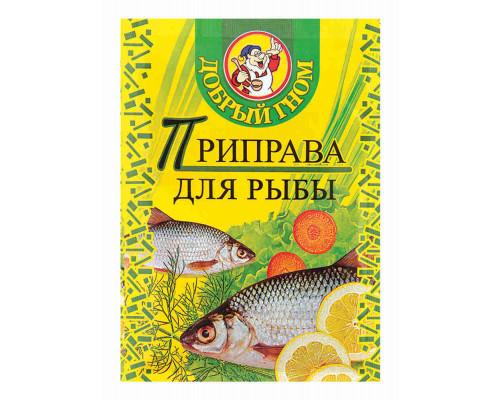 Приправа Добрый гном д/рыбы 20г