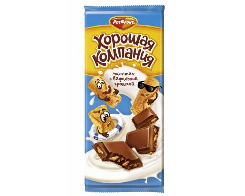Плитка кондитерская Хорошая компания Молочная с вафельной крошкой 80 г