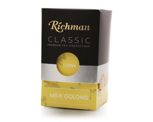 Чай зеленый Milc Oolong ТМ Richman (Ричман)