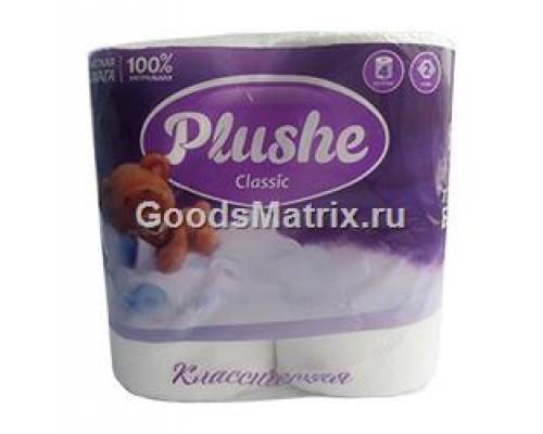 Туалетная бумага ТМ Plushe Classic (Плюше Классик), 4 шт.
