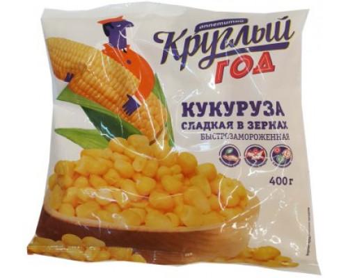Кукуруза Круглый год Аппетитно, зерно, 400 г