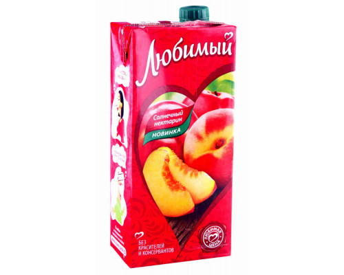 Нектар Любимый яблоко/персик/нектарин с мякотью 0,95л