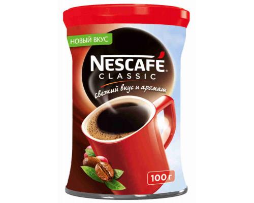 Кофе Nescafe Classic растворимый 100г ж/б