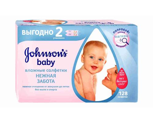 Салфетки влажные Johnson`s Baby Нежная забота 128шт