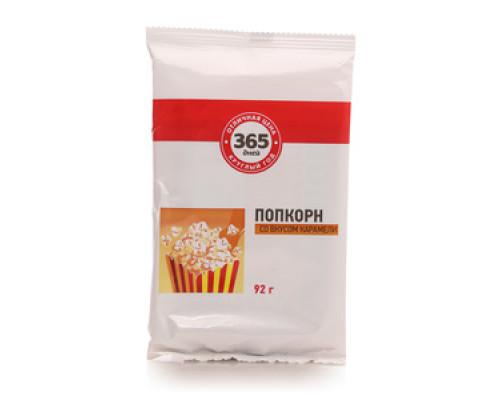 Попкорн со вкусом карамели ТМ 365 дней