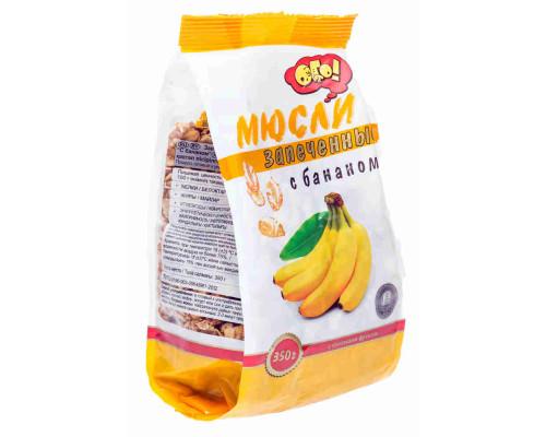 Мюсли Ого! Запеченные с бананом 350г