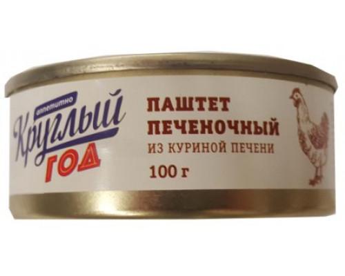 Паштет Круглый год Аппетитно печеночный из куриной печени, 100 г