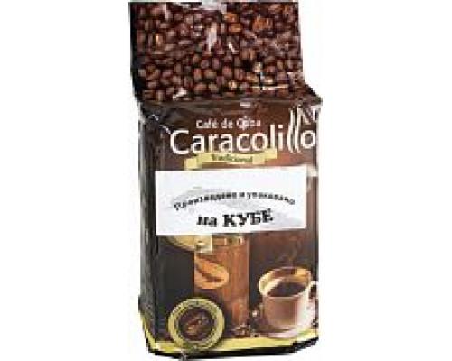 Кофе молотый Caracolio Tradicional 230 г