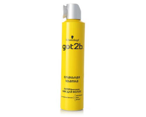 Лак для волос got2b Стальная хватка гиперфиксация ТМ Schwarzkopf  (Шварцкопф)