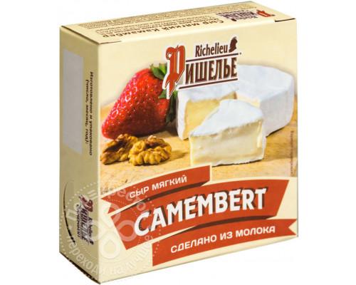 Сыр ТМ Ришелье Камамбер, 45%, 125 г