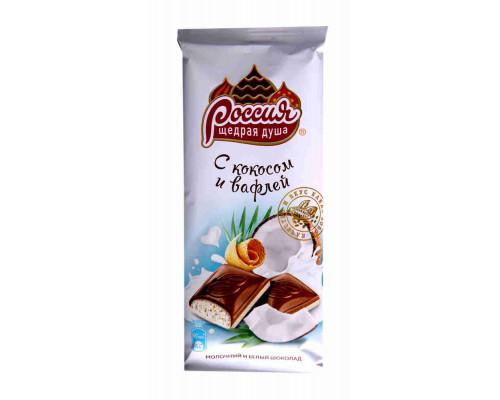 Шоколад молочный ТМ Россия щедрая душа, с кокосом и вафлей 90 г