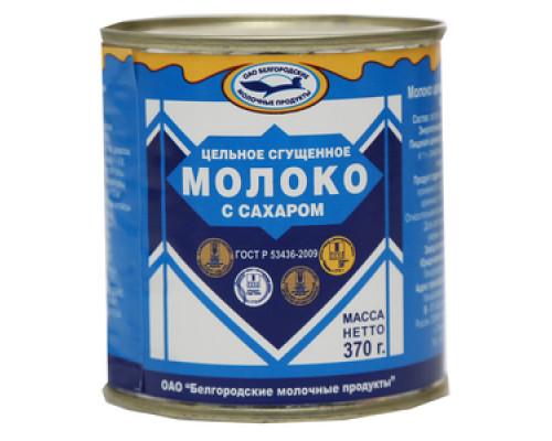 Молоко сгущенное с сахаром 8,5% ТМ Славянка