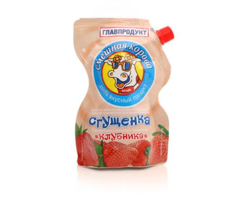 Сгущенка с ароматом клубники ТМ Главпродукт