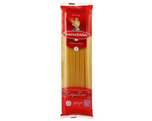 Макароны Pasta Zara спагетти 500г