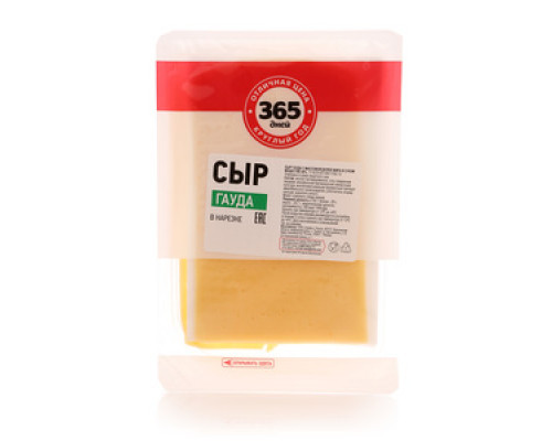 Сыр Гауда в нарезке 48% ТМ 365 дней, 200 г