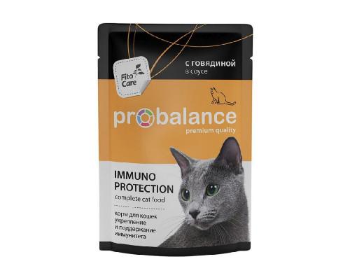 Корм для кошек ТМ ProBalance (ПроБаланс) Immuno Говядина в соусе, 85 г