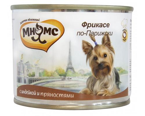 Консервы для собак Мнямс Фрикасе по-Парижски, индейка c пряностями, 200г