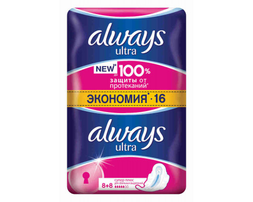 Прокладки Always Ultra Sensitive Super Plus 16шт
