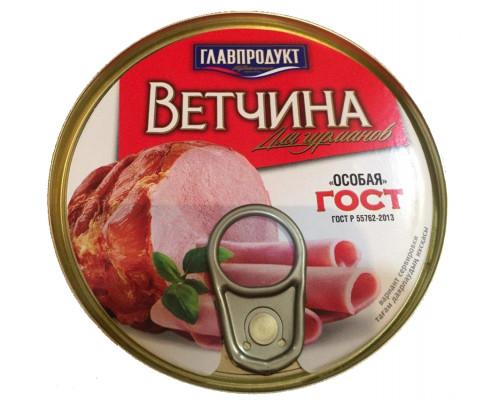 Ветчина Особая ТМ Главпродукт, 325 г