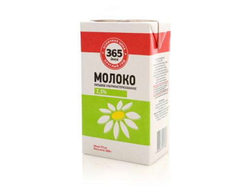 Молоко ультрапастеризованное 2,5% ТМ 365 дней